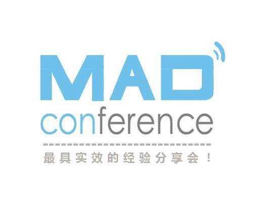 MADCon组委会