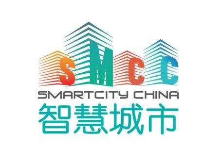 中国智慧城市创新产业大会组委会