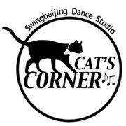 Cat's Corner Swing Dance Studio