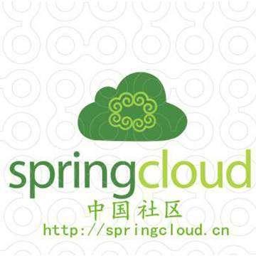 SpringCloud 中国社区
