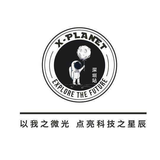 科技星球-新城深圳站