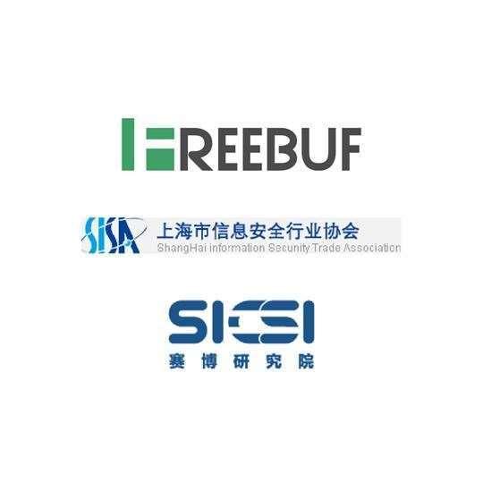 FreeBuf&上海市信息安全行业协会&赛博研究院