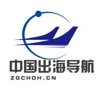 中国出海导航(www.zgchdh.cn),全球第一出海导航社交平台,专注于100万出海人群。