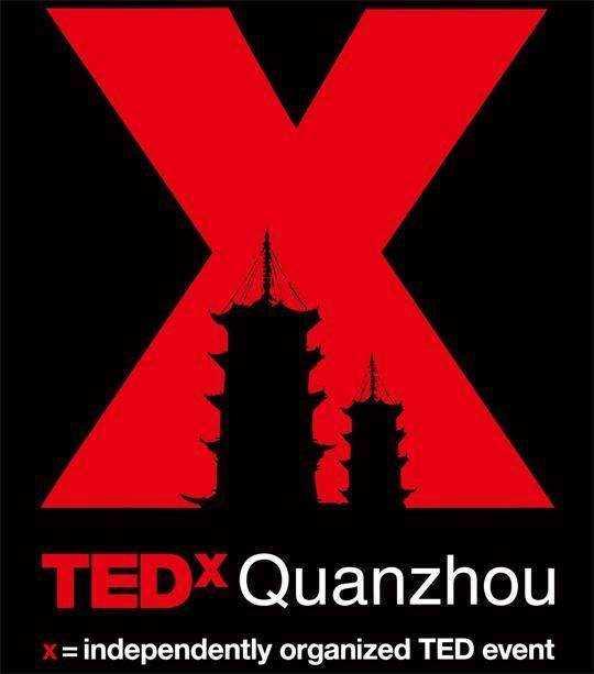 TEDxQuanzhou