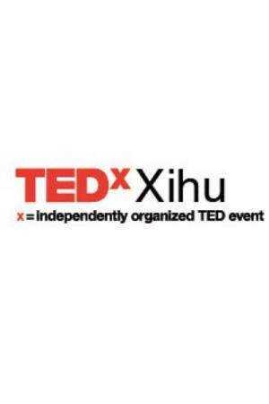 TEDx西湖