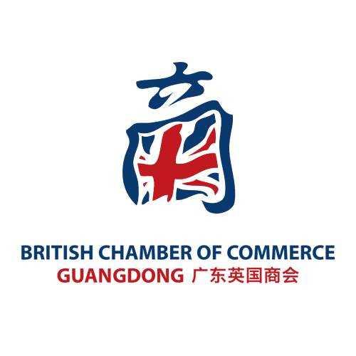 广东英国商会