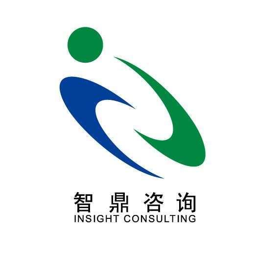 北京智鼎管理咨询有限公司