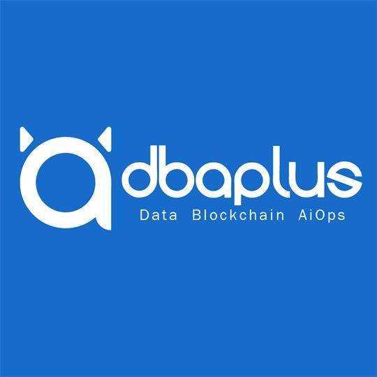 DBAplus社群
