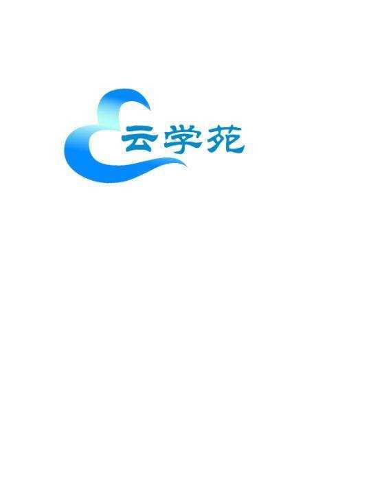 logo logo 标志 设计 矢量 矢量图 素材 图标 540_698 竖版 竖屏