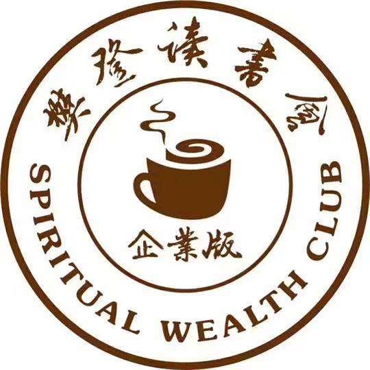 樊登读书会企业版上海分会