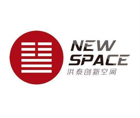 洪泰创新空间NewSpace | 上海