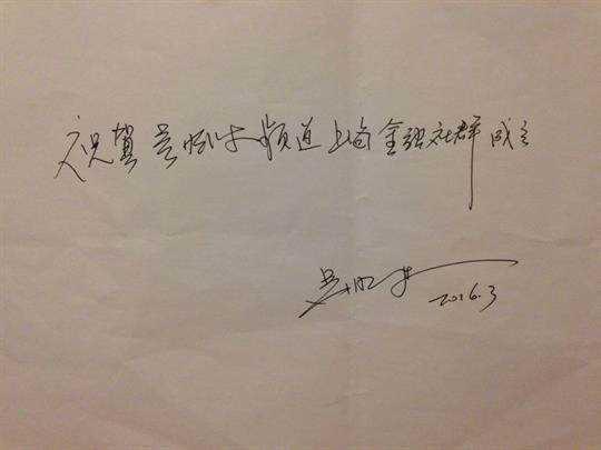 吴晓波频道上海金融社群
