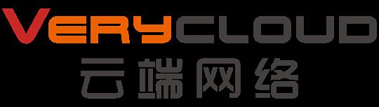 verycloud云端网络