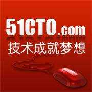 51CTO传媒