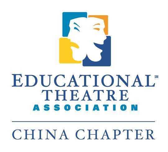 EdTA China 美国戏剧教育协会中国办公室