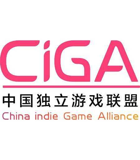 中国独立游戏联盟(China indie Game Alliance)