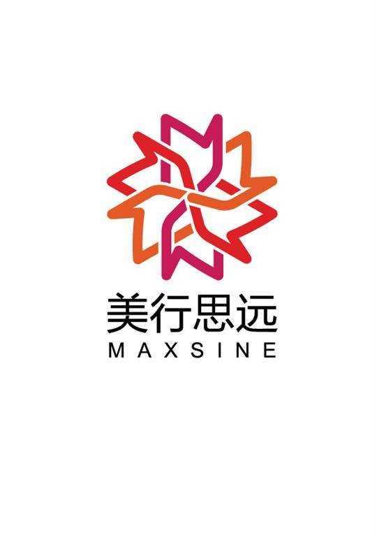 北京美行思远国际文化发展有限公司