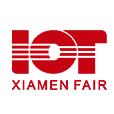 物联中国暨中国(国际)物联网博览会