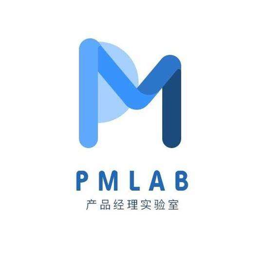 PMLab产品经理实验室