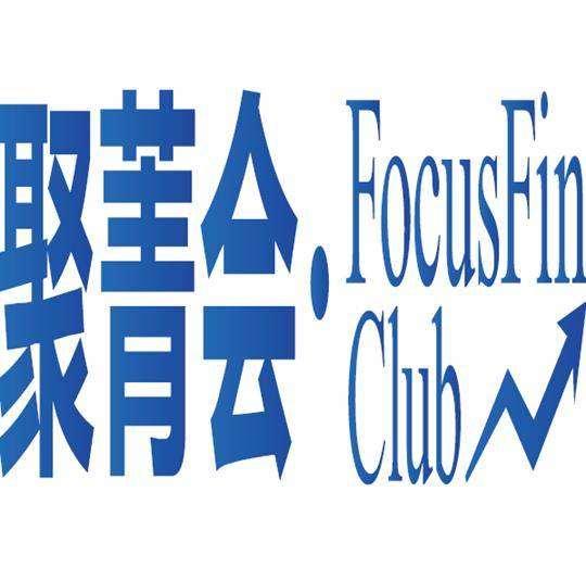 聚菁会Focusfin.org