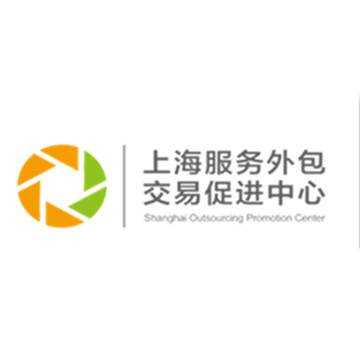 上海服务外包交易促进中心