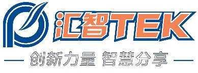 上海浦东软件园汇智TEK技术论坛