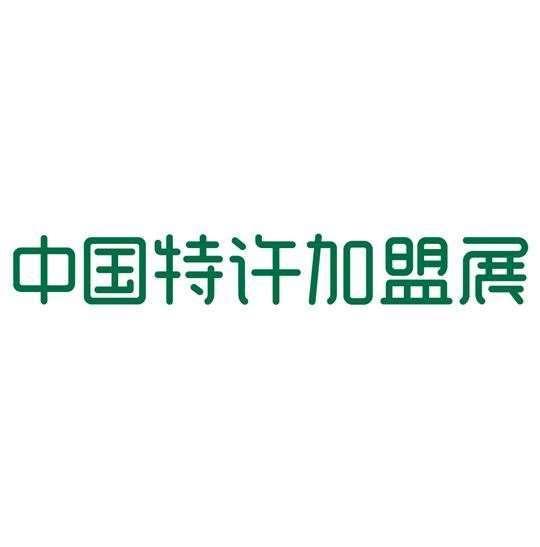 北京智霖博雅展览有限公司