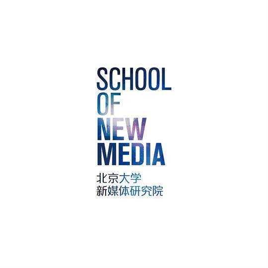 北京大学新媒体研究院