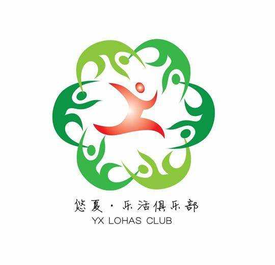 logo logo 标志 设计 图标 540_519