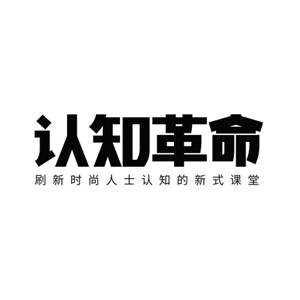 广州时尚家品牌管理有限公司