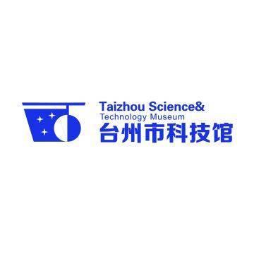 台州市科技馆