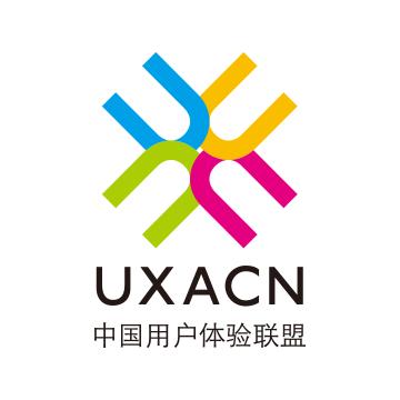 中国用户体验联盟