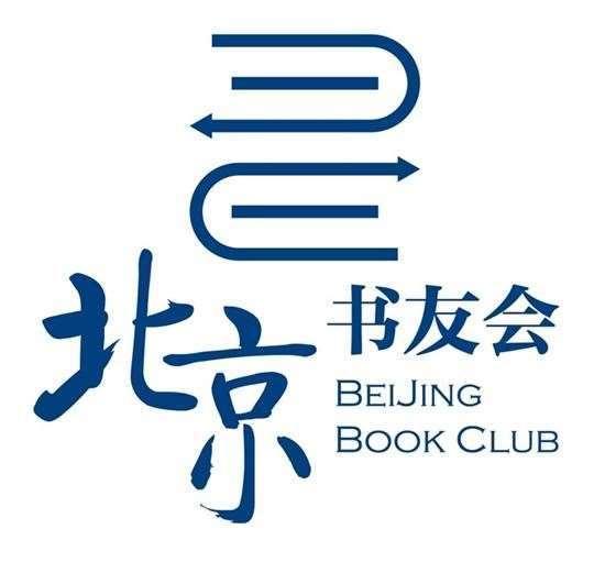 北京书友会