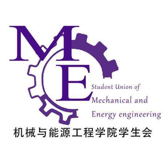 机械与能源专业的选择问:本人是同济大学大一学生,机械与能源工程学院图片