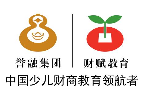广东誉融教育发展有限公司