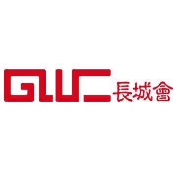 长城会GWC