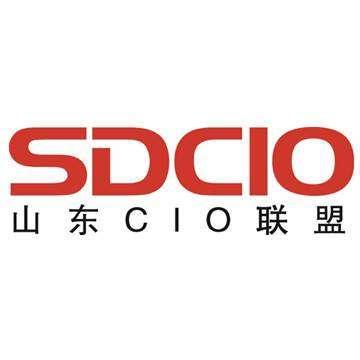 山东CIO联盟
