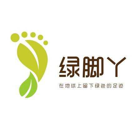 绿脚丫环保社交平台