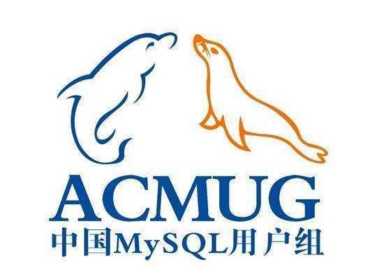 中国MySQL用户组