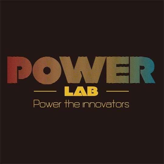 PowerLab能源创新实验室