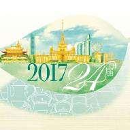 上海国际茶文化旅游节组委会