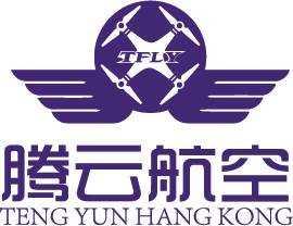 腾云航空科技(深圳)有限公司