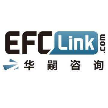 EFC Link 华嗣咨询 (Elite · Fortune · Connections)