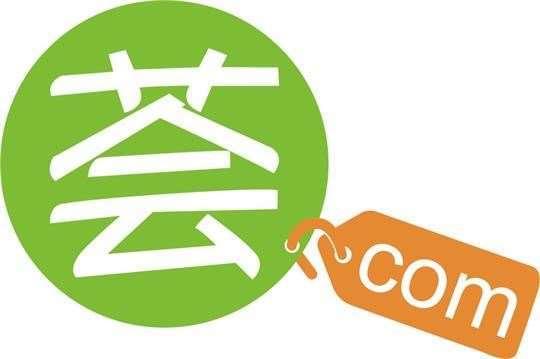荟网---国内唯一跨境电商综合运用与推广平台