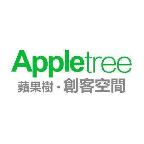苹果树创客空间
