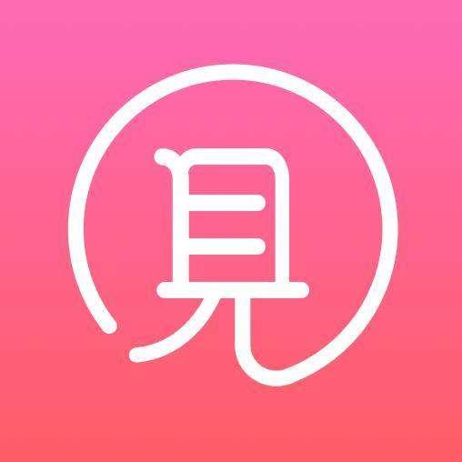 上海享见信息科技有限公司