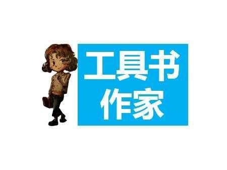 北京弈博明道教育科技有限公司