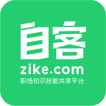 自客Zike.com
