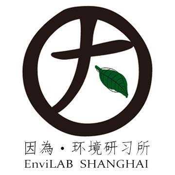 EnviLAB SHANGHAI