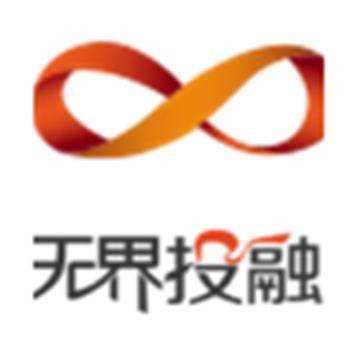 杭州天涯若比邻网络信息服务有限公司·无界投融